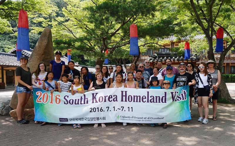 south korea homeland visit